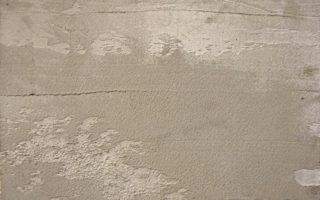 Betonart duvar ustası