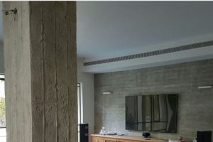 Brüt beton duvar sıva İstanbul