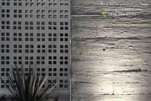 Dış cephede brüt beton görünüm